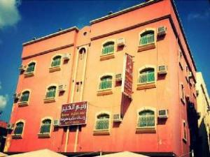 Raneem Al Khair Apartments