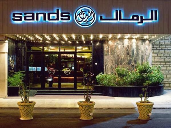 Sands Hotel Jeddah Jeddah