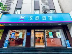 Hanting Hotel Chongqing Guanyinqiao Branch