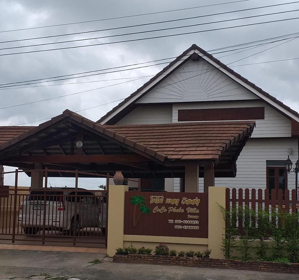 The Coco Phala Villa