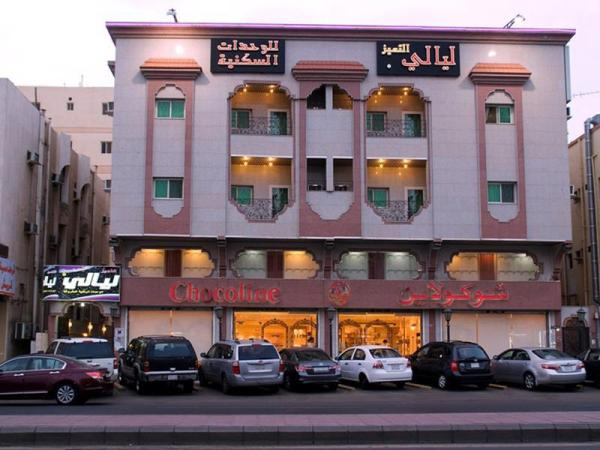 Layali Altamayoz 2 Jeddah