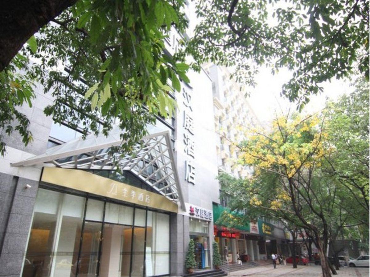 Hanting Hotel Chongqing Shangqing Temple