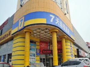 7 Days Inn Zibo Zhou Village Gushangcheng Street Branch