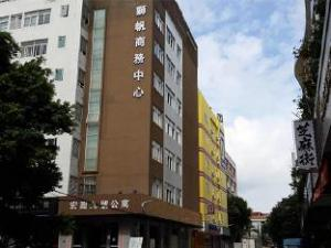 7天连锁酒店中山石岐大信城轨北站店 (7 Days Inn Zhongshan Shiqi Daxin North Railway Station Branch)