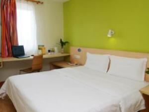 7 Days Inn Shenzhen Xinzhou Branch