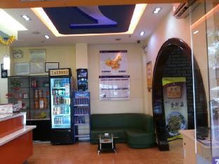 7 Days Inn Shantou Jinyuan Road Fairwood Branch 3
