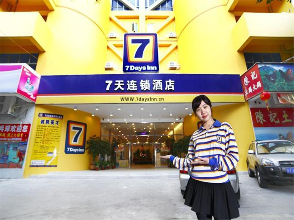7 Days Inn Shantou Pearl River Road Branch