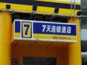 7 Days Inn Jiangyin East Chengjiang Road Changshan Housing Building Branch