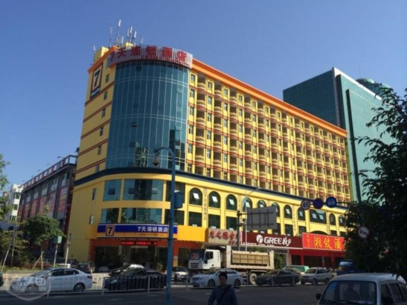 7 Days Inn Huizhou Danshui Haoyiduo Shopping Centre Branch