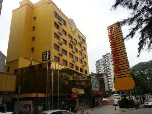 7 Days Inn Huizhou Bus Station Branch