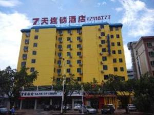 7 Days Inn Huizhou Railway Station Xiaojinkou Branch