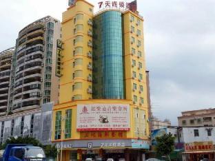 7 Days Inn Huizhou North River Jiazhaoye Centre Branch