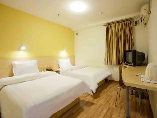Фото отеля 7 Days Inn Guiyang Wenchangge Branch