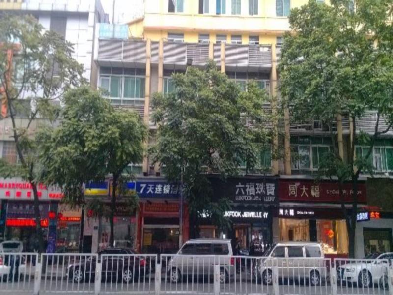 7 Days Inn Dongguan Humen Yellow River Fashion Store 2nd Branch
