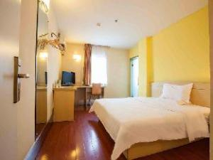 7 Days Inn Changsha Wan JiaLi Gao Qiao Branch