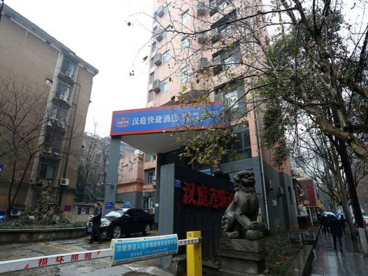 Hanting Hotel Changsha Xiangya Fu'er Ziyuan Road
