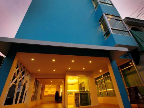 Natalie House 1 Phuket