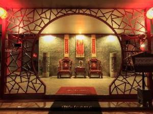 Wang Put Tan Boutique Hotel