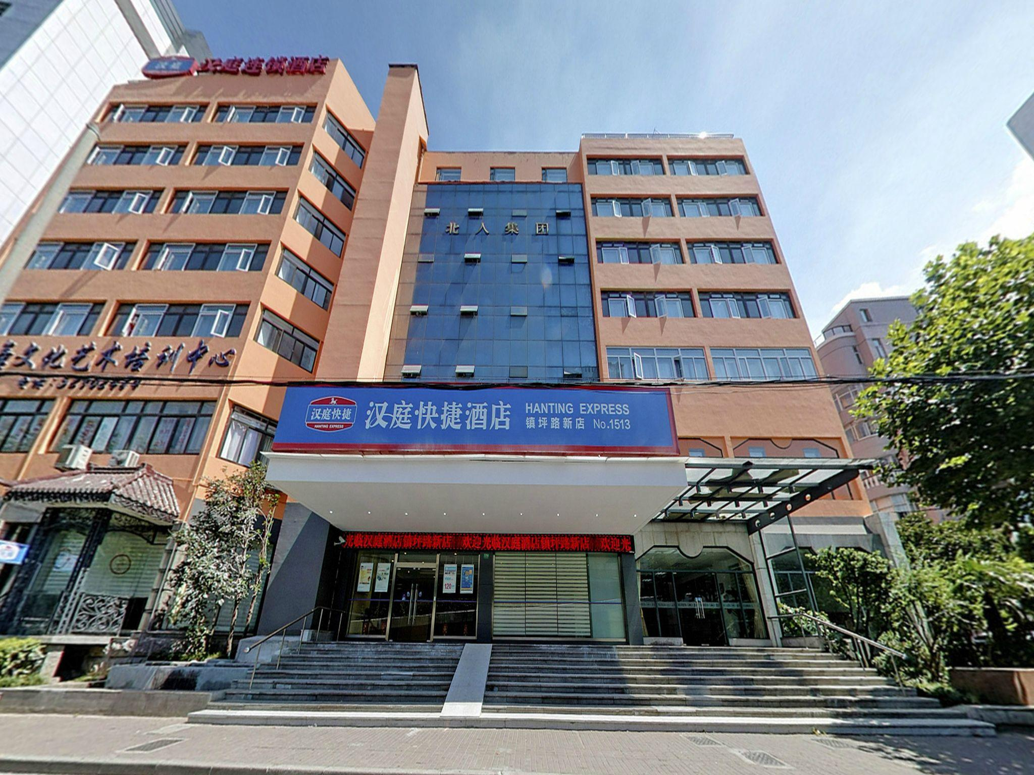 Hanting Hotel Shanghai Zhenping Road Railway Station New