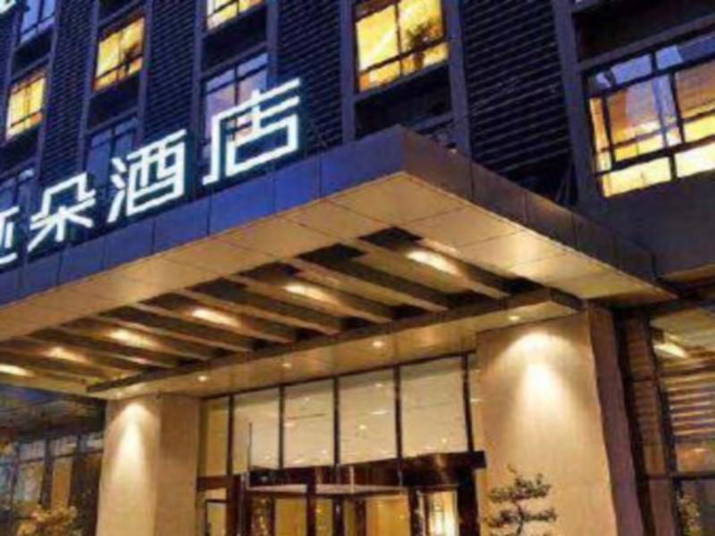 Taiyuan Atour Hotel