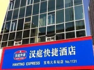Hanting Hotel Baoji Railway Station Branch