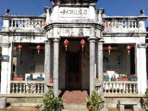 Minnan Inn III