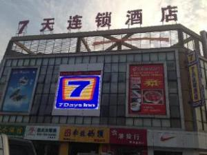 7 Days Inn Changzhou Bus Station Heshanqiao Branch