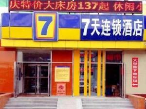 7 Days Inn Beijing Liangxiang University Zone Nanguan Subway Station