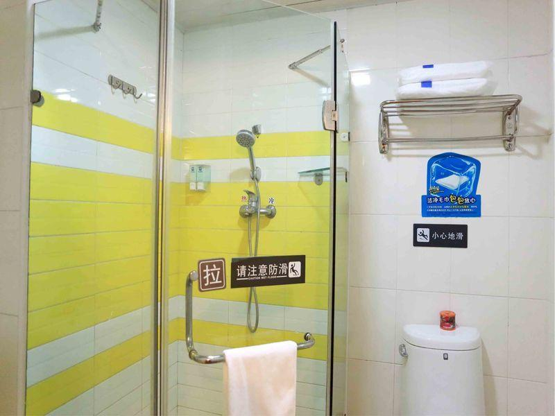 7 Days Inn Qingdao HongKong East Road Polar Sea World Branch