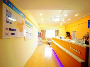 Фото отеля 7 Days Inn Nanning Renmin Middle Road Chaoyang Square Branch