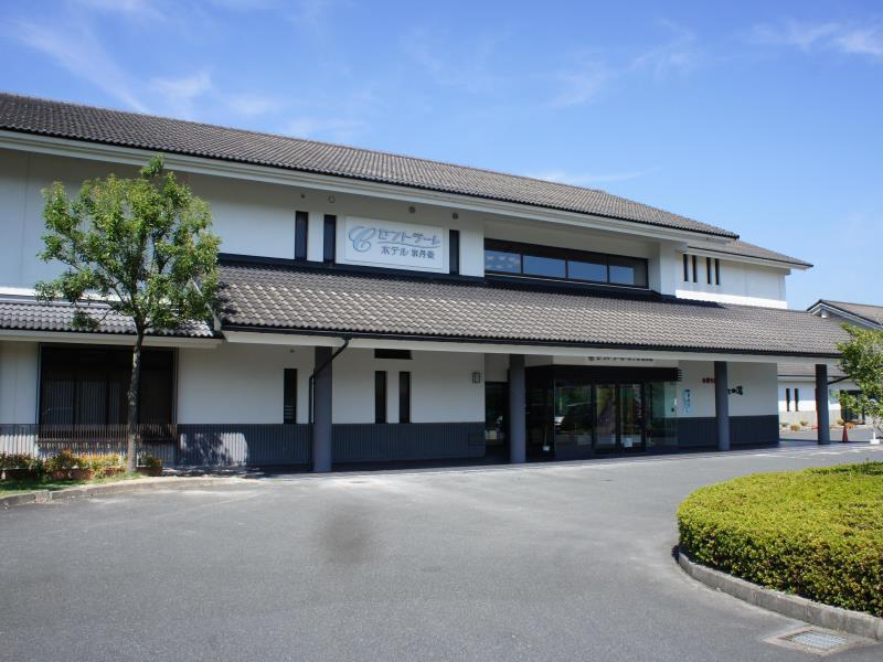 Centrale Hotel Kyotango