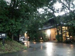 壹之井旅馆 (Ryokan Ichinoi)