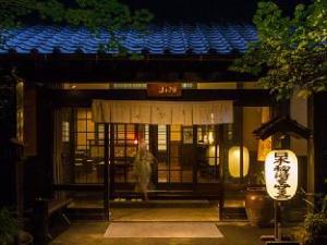 山河旅馆 (Ryokan Sanga)
