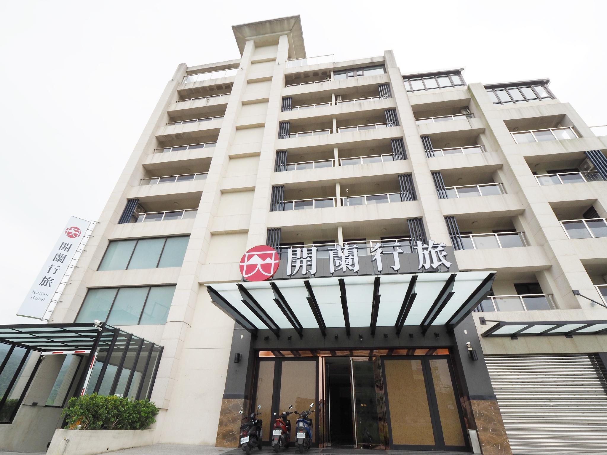 Kailan Hotel