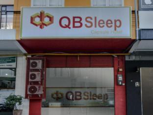 QB Sleep Capsule Hotel - Bali