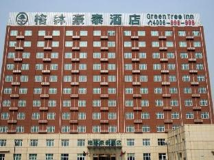 Фото отеля Green Tree Inn Hebei Tangshan North Station Nanhuandao Business Hotel