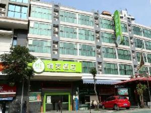 Hi Inn Xiamen Lianban Guomao Branch