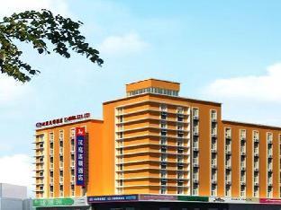 Hanting Hotel Jinzhou West Railway Station Branch