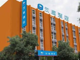 Фото отеля Hanting Hotel Jiuquan Changxing Electrical Equipment Market Branch