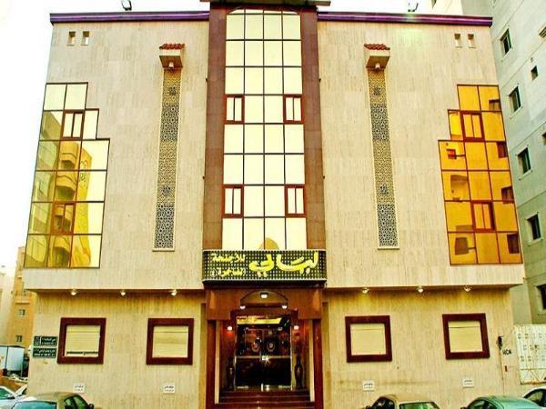 Layali Altamayoz 4 Jeddah