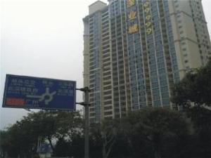Hanting Hotel Foshan Shunde Shenye Plaza Branch