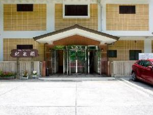 Inunakiyama Onsen Hotel Kisenkaku