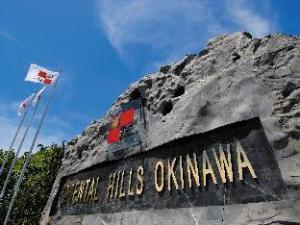 Oriental Hills Okinawa Resort