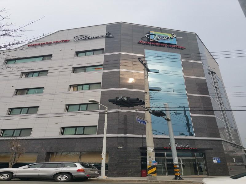 Pearl Business Hotel