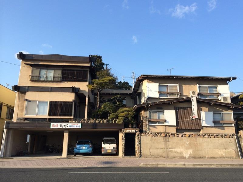 Guesthouse Kikusui Ryokan