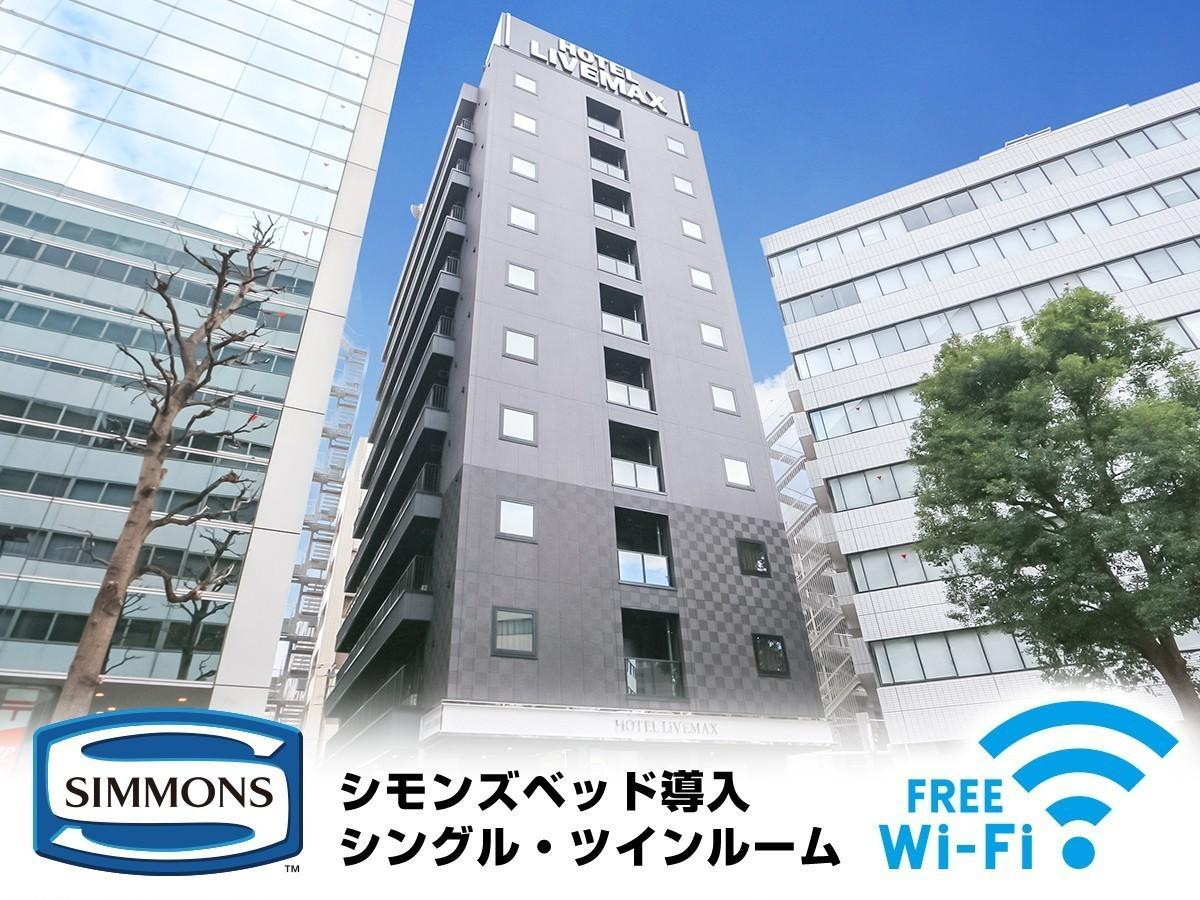Hotel Livemax Yokohama Eki Nishiguchi