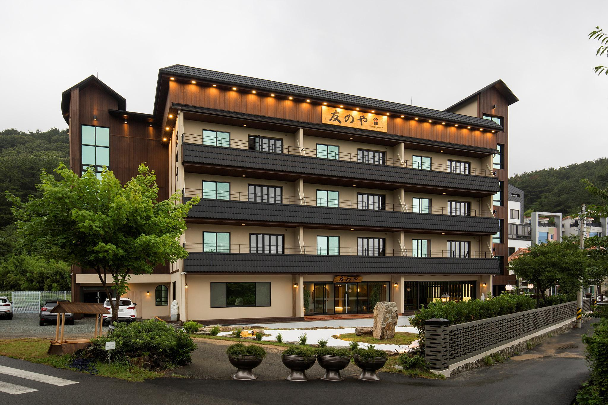 Tomonoya Hotel And Ryokan