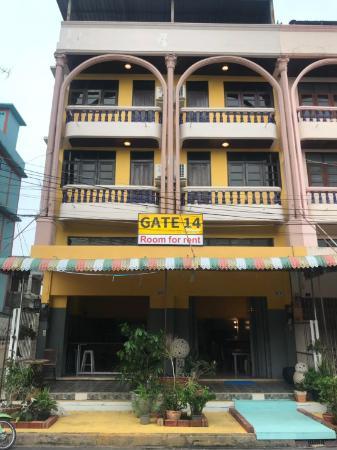 GATE 14 Inn Nakhon Phanom