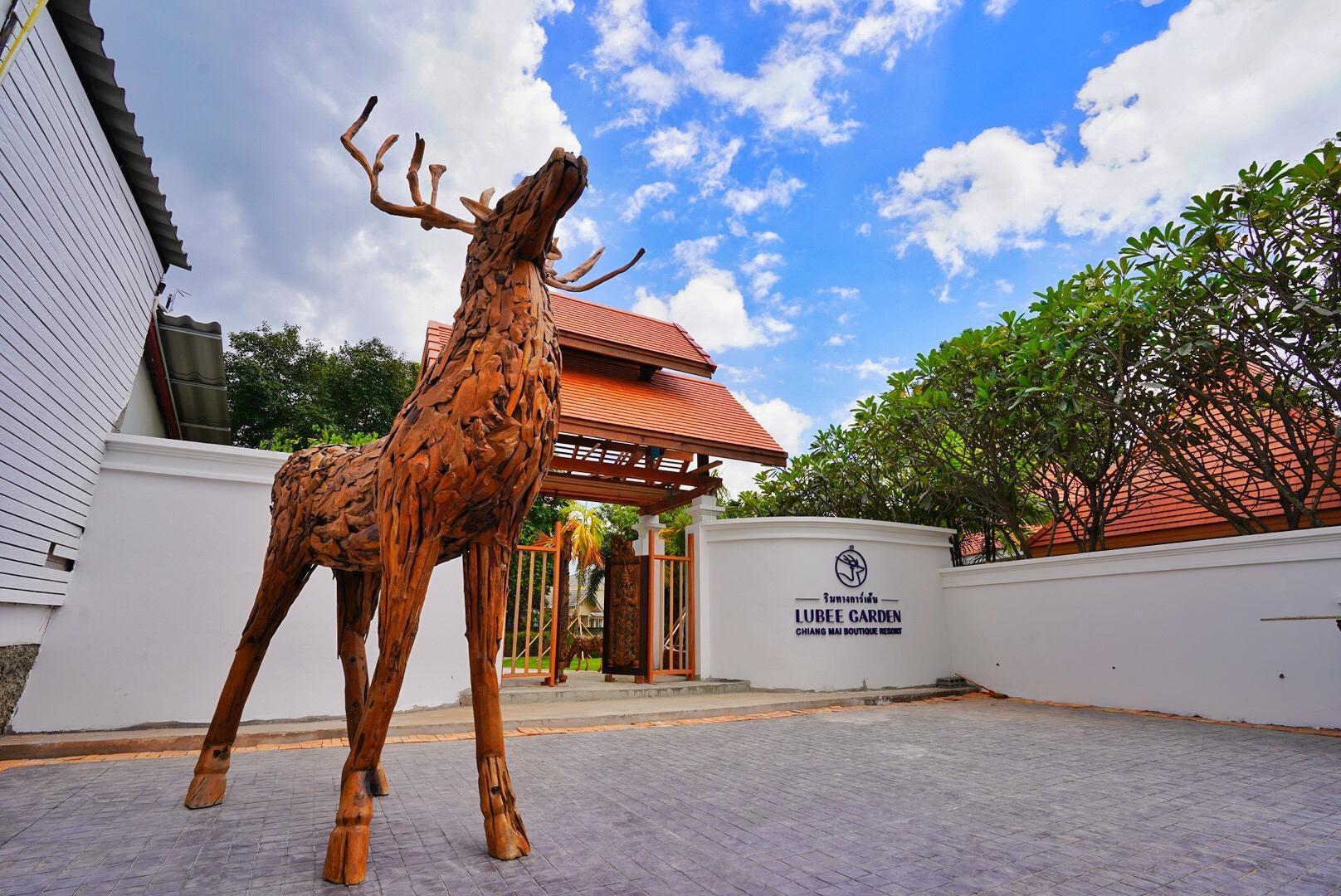 Lubee Chiang Mai ลูบี เชียงใหม่