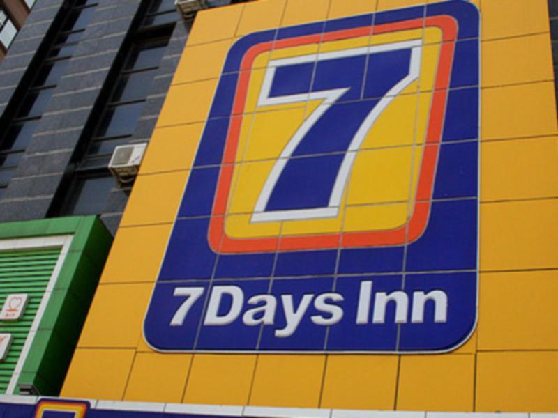 7 Days Inn Anshan North Shengli Road Branch